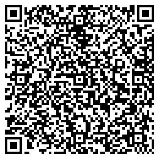 QR-код с контактной информацией организации ТОВЕКС