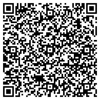 QR-код с контактной информацией организации ДАРНИЦА