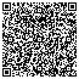 QR-код с контактной информацией организации ШУМ