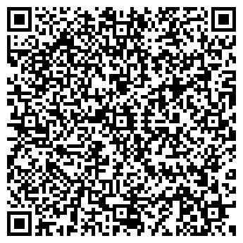 QR-код с контактной информацией организации КАМЕНЬГРАД