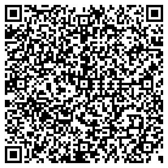 QR-код с контактной информацией организации МОЛОДЦОВСКИЙ ДЕТСКИЙ ДОМ