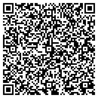 QR-код с контактной информацией организации НАЗИЯ