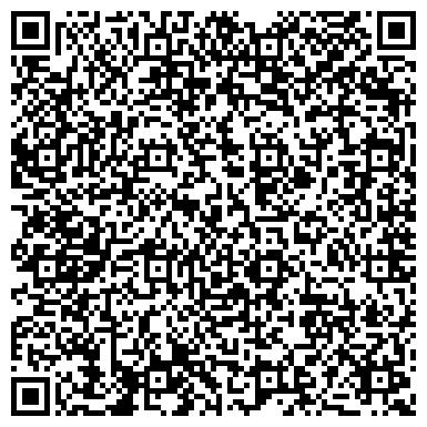 QR-код с контактной информацией организации ОБЩЕСТВО ОХОТНИКОВ И РЫБОЛОВОВ ФИЛИАЛ В КИРОВСКОМ РАЙОНЕ