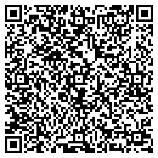 QR-код с контактной информацией организации ОТРАДНОЕ-1