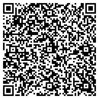 QR-код с контактной информацией организации ПАВЛОВО