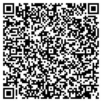 QR-код с контактной информацией организации ПУТИЛОВО