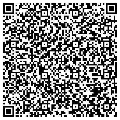 QR-код с контактной информацией организации СПЕЦИАЛЬНЫЙ ДОМ ДЛЯ ОДИНОКИХ ПРЕСТАРЕЛЫХ ГРАЖДАН