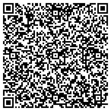 QR-код с контактной информацией организации ВАШ АДВОКАТ СТОЛАЕВА СЕРГЕЯ ВАДИМИРОВИЧА