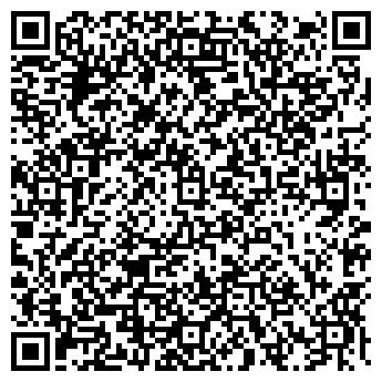 QR-код с контактной информацией организации РАЙПО СТОЛИНСКОЕ