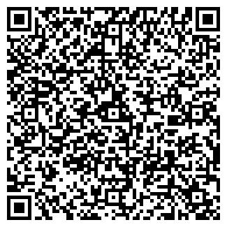 QR-код с контактной информацией организации КИРОВСК-2