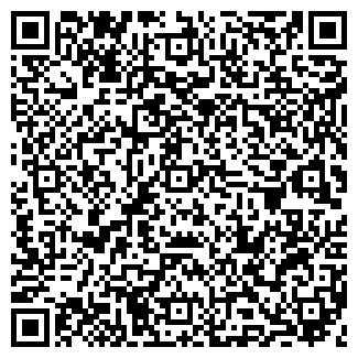 QR-код с контактной информацией организации ОТРАДНОЕ-2