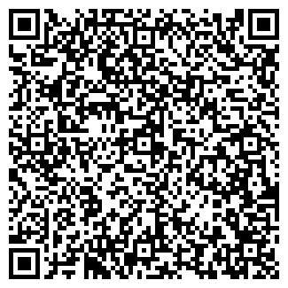 QR-код с контактной информацией организации СТАРАЯ МАЛУКСА