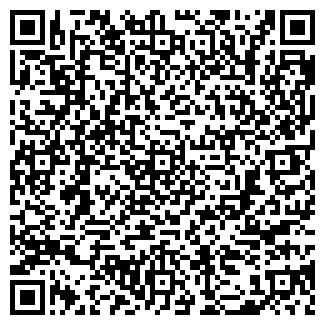 QR-код с контактной информацией организации ШЛИССЕЛЬБУРГ