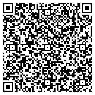 QR-код с контактной информацией организации ЛАДОГА, ЗАО