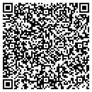QR-код с контактной информацией организации МАРЬИНО, ООО