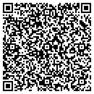 QR-код с контактной информацией организации УНИВЕРСАМ, ОАО
