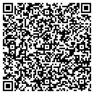 QR-код с контактной информацией организации ДИАНА, ТОО