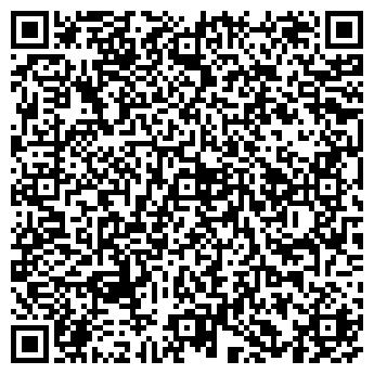 QR-код с контактной информацией организации ПОЛЯРНЫЙ МЕДВЕДЬ