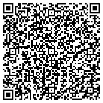 QR-код с контактной информацией организации КОЛЬСКАЯ МЕБЕЛЬНАЯ ФАБРИКА