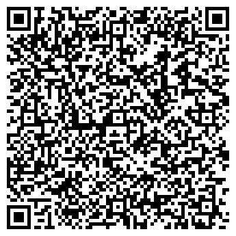 QR-код с контактной информацией организации МУРМАНСКСТРОЙТРАНС