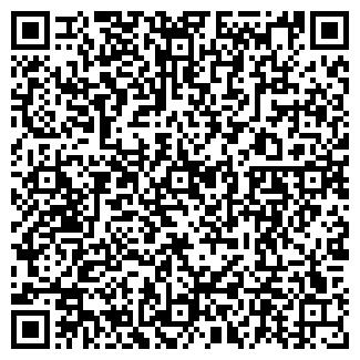 QR-код с контактной информацией организации МЕРКУРИЙ-НОРД