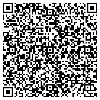 QR-код с контактной информацией организации МЕХАНИЗИРОВАННАЯ КОЛОННА № 27