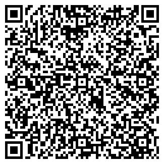 QR-код с контактной информацией организации КАРАПУЗ