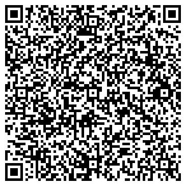 QR-код с контактной информацией организации СТАНЦИЯ ТЕХОБСЛУЖИВАНИЯ ЛЕГКОВЫХ АВТОМОБИЛЕЙ
