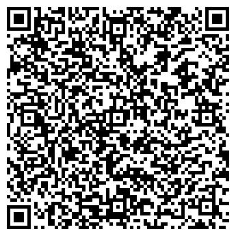 QR-код с контактной информацией организации КОНДОПОЖСТРОЙ, ЗАО