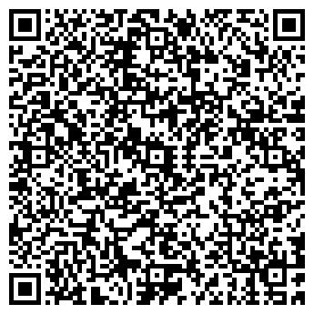 QR-код с контактной информацией организации РАДУГА МАГАЗИН № 11