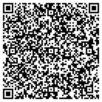 QR-код с контактной информацией организации ССПАСОГУБСКИЙ ЛЕСХОЗ