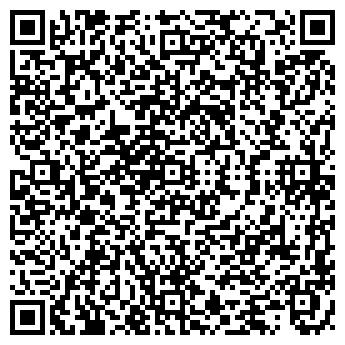 QR-код с контактной информацией организации СТОЛИНРЕМСТРОЙ УКП