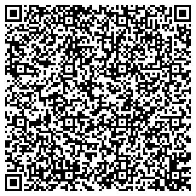 QR-код с контактной информацией организации КОНЧЕЗЕРСКОЕ МНОГООТРАСЛЕВОЕ ПРЕДПРИЯТИЕ ЖИЛИЩНО-КОММУНАЛЬНОГО ХОЗЯЙСТВА