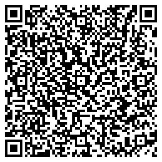 QR-код с контактной информацией организации ПРОДУКТЫ № 3