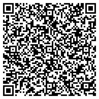 QR-код с контактной информацией организации НОРД, ТОО