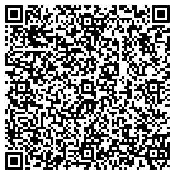 QR-код с контактной информацией организации ПИЩЕВОЙ ПРОМКОМБИНАТ