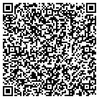 QR-код с контактной информацией организации КАМЕННО-ЩЕБЕНОЧНЫЙ ЗАВОД
