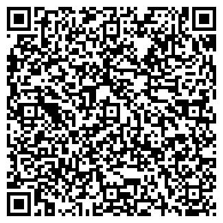 QR-код с контактной информацией организации КОНОШАЛЕС, ОАО