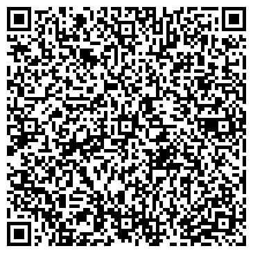QR-код с контактной информацией организации № 40 ХОЗРАСЧЕТНАЯ ЦЕНТРАЛЬНАЯ РАЙОННАЯ