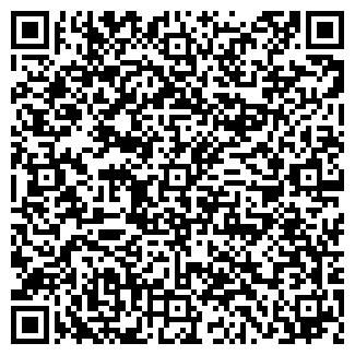 QR-код с контактной информацией организации СПЕЦПРОЕКТ