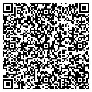 QR-код с контактной информацией организации АРТФИЕСТА