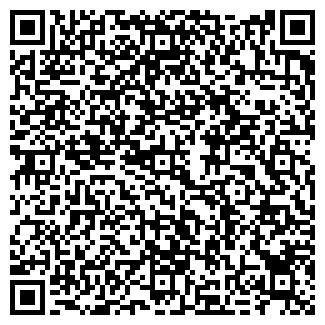 QR-код с контактной информацией организации 4 АНГЕЛА