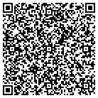 QR-код с контактной информацией организации ХЛЕБОЗАВОД СТОЛИНСКИЙ