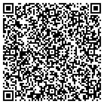 QR-код с контактной информацией организации ТОРГОВО-КОММЕРЧЕСКАЯ КОНТОРА