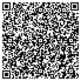 QR-код с контактной информацией организации СЕВЕРО-ЗАПАДНЫЙ БАНК СБЕРБАНКА РОССИИ КАРЕЛЬСКОЕ ОТДЕЛЕНИЕ № 8372 КОСТОМУКШСКОЕ ОТДЕЛЕНИЕ