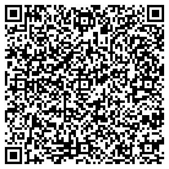 QR-код с контактной информацией организации КОСТОМУКШСКИЙ ЛЕСХОЗ