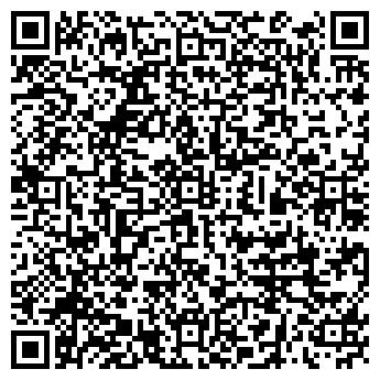 QR-код с контактной информацией организации ВЫЧЕГДА ПРЕДПРИЯТИЕ