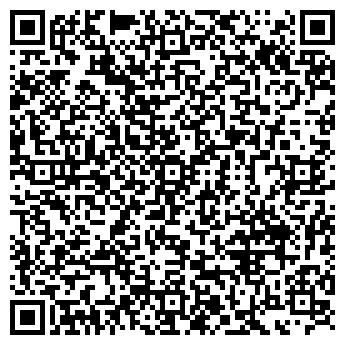 QR-код с контактной информацией организации КОТЛАССКИЙ ЛПХ, ООО