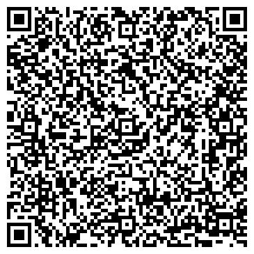 QR-код с контактной информацией организации ДОРОЖНАЯ ПЕРЕДВИЖНАЯ МЕЖХОЗЯЙСТВЕННАЯ КОЛОННА