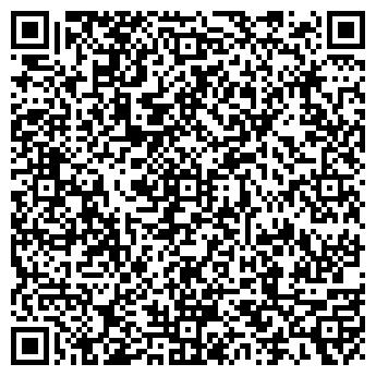 QR-код с контактной информацией организации СОЛЬВЫЧЕГОДСКОЕ, ТОО